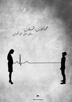 Liebessprüche deutsch arabische auf Liebe auf
