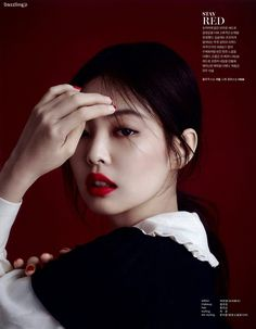 Jennie for Marie Claire Korea October Issue Feature for Chanel Beauty . Blackpink Jennie, G Dragon, K Pop, South Korean Girls, Korean Girl Groups, Divas, Rapper, Black Pink, Kim Jisoo
