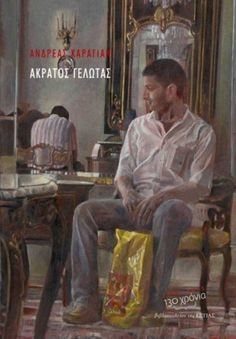 Artist, Books, Painting, Fictional Characters, Google, Libros, Artists, Book, Painting Art