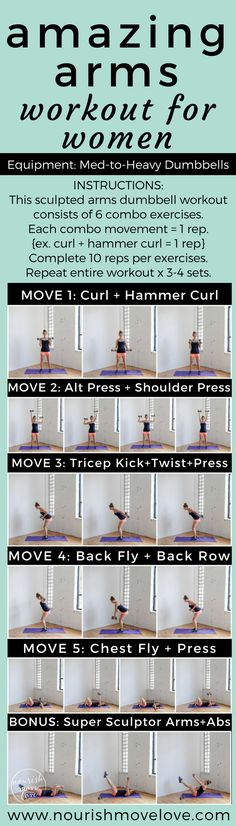 Sculpted arms dumbbell workout - 20 minute, six exercises to build lean muscle and upper body strength. STRICTLY STRENGTH upper body workout. Biceps, triceps, shoulders, back, chest, BONUS core / ab workout. Challenge yourself, use medium to heavy dumbbel