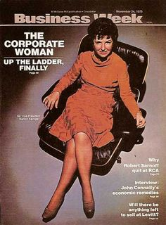 Lounge Chair in Business Week, 1975