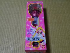 NEW! Sailor Moon Stars Eternal Tier 1996 BANDAI Toy Japan 571