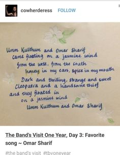 Umm Kulthum, The Band's Visit, Theatre Nerds, Plays, Singers, Musicals, Broadway, Fan, Games