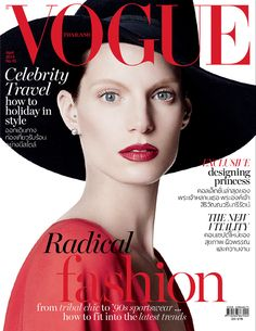 Vogue Thailand April 2014 - Iris Strubegger