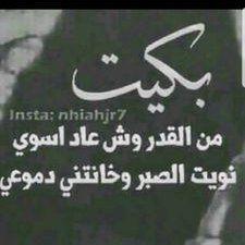 Pin By وحيده كالقمر On خلفيات Arabic Calligraphy Calligraphy