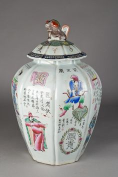 chinese porcelainArt, Ideas Nature , HomeMore Pins Like This At FOSTERGINGER @ Pinterest