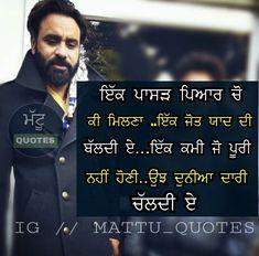 Gur Qoutes, Life Quotes, Punjabi Status, Punjabi Quotes, Sad, Gallery, Inspiration, Quote Life, Biblical Inspiration