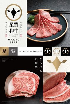Marbled Beef, Wagyu Beef, Food Design, Behance, Dinner, Stars, Visual Identity, Layout, Meat