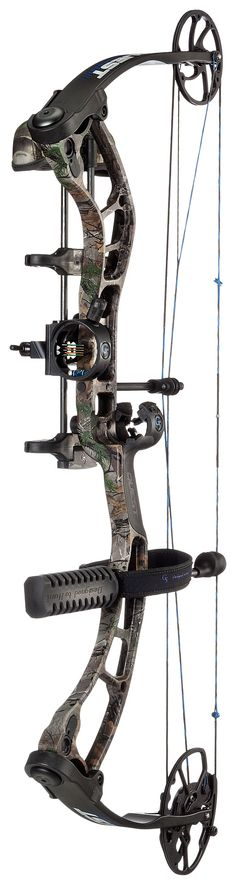 Rebate Quest by G5 Forge D.T.H. Compound Bow Package