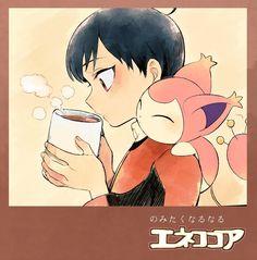 Pokemon Manga, Pokemon Alola, Gotta Catch Them All, Manga Books, Pokemon Special, Sakura Haruno, Special Characters, Cool Landscapes, Manga Games
