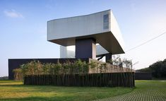 Architecture news: Letter from China | Architecture | Nanjing Sifang Art Museum by Steven Holl via Wallpaper* Magazine