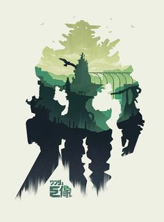 Shadow of the Colossus Art Print Game Poster by jefflangevin Shadow Of The Colossus, Pixel Art, Arte Dark Souls, Cultura Pop, Video Game Art, Figure Painting, Framed Art Prints, Pop Culture, Cool Art