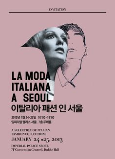 LA MODA ITALIANA A SEOUL  Welcome to 'Italia fashion in Seoul - LA MODA ITALIANA A SEOUL,' where you can meet 2013 F/W collections of 30 Italian artisan fashion brands. The host of this trade show is EMI which is an non-profit organization aims to help small-medium sizes Italian fashion brands to branch out around the world. We hope you to come and join your opportunity to directly contact with Italian fashion brands.