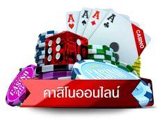 บาคาร่า w88 mobile เกมไพ่ ป๊อกเด้งออนไลน์ เล่นง่าย ได้เงินเร็ว สมาชิก สามารถ ดาวโหลดบาคาร่า บนมือถือ เลือก โต๊ะบาคาร่า ได้มากมาย พร้อมกันนี้ ลิงค์ทางเข้า w88 ทางเข้าเล่น w88 club ไม่มีเสีย เพราะเราอัพเดททุกวัน เดิมพันสนุก เมื่อ สมัครw888 รับโบนัสฟรี 100%