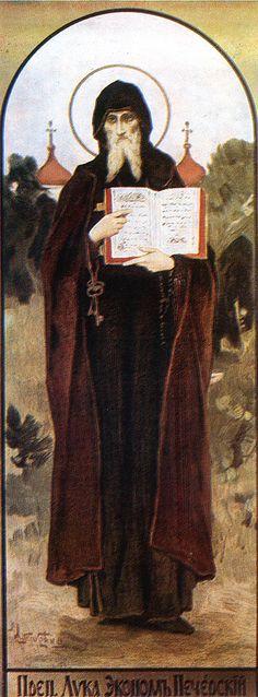 Venerable Luke the Steward of the Kiev Near Caves - Orthodox Church in America