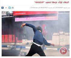 Luego se lamentan por los muertos. La dinámica es la de siempre, provocaciones, violencia y agresiones por la parte palestina, después viene la legítima respuesta de Israel, y luego los lamentos, e…