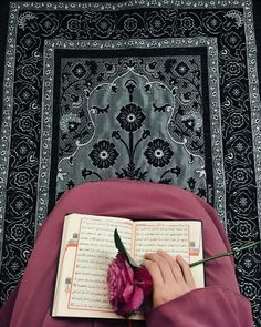 Learn Quran Academy is a platform where to Read Online Tafseer with Tajweed in USA. Best Online tutor are available for your kids to teach Quran on skype. Islamic Images, Islamic Love Quotes, Islamic Pictures, Muslim Images, Quran Wallpaper, Islamic Wallpaper, Mecca Wallpaper, Anime Muslim, Muslim Hijab