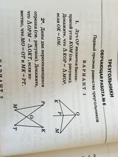 История древнего мира 5 класс годер рабочая тетрадь 1 часть онлайн ответы