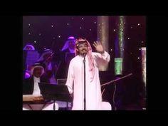خفة دم بكر الشدي مع الجمهور - مهرجان ابها 1999 م - YouTube Concert, Concerts