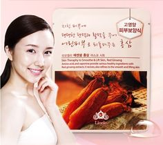 Lioele Essential Red Ginseng Mask Sheet is a facial sheet mask pack with intensive essential ingredients. It cares and treats your tired skin and it can be absorbed quickly without stickiness.   www.lioeletexas.com