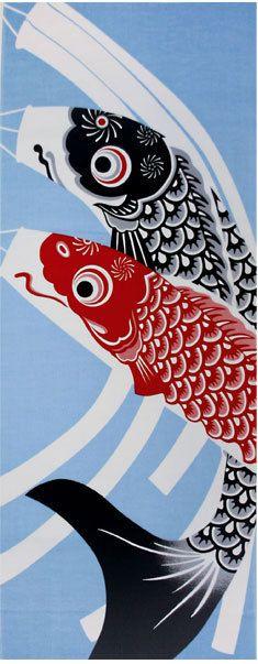 Floating Carp Banner - 四季彩布てぬぐい鯉のぼり五月 http://item.rakuten.co.jp/corazon/me-00103300100/