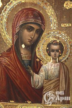 "Icon ""Our Lady of Kazan"" Roman Church, Orthodox Christianity, Catholic Art, Mother Mary, Christian Art, Virgin Mary, Our Lady, Madonna, Mona Lisa"