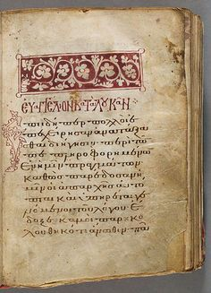 Gospels of Luke and John at Dumbarton Oaks Gospel Of Luke, Scribe, Illuminated Manuscript, Byzantine, Writings, Archaeology, Hand Lettering, Medieval, Russia