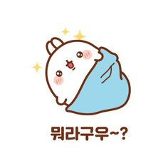 Molang Korea: what did you say?