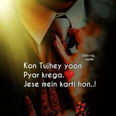 ae kash kahi aisa hota, ke do dil hote sine me ik toot bhi jata ishq me to taklif na hoti jine me, ae kash kahi aisa hota, ke do dil hote sine me . Love Song Quotes, Love Picture Quotes, True Feelings Quotes, Couples Quotes Love, Love Husband Quotes, Love Songs Lyrics, Song Lyric Quotes, Qoutes About Love, Cute Love Quotes