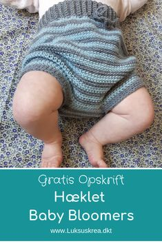 Easy Crochet Patterns, Baby Knitting Patterns, Baby Patterns, Crochet Baby Clothes, Newborn Crochet, Baby Barn, Cloth Nappies, Baby Bloomers, Diaper Covers