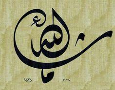 Mashallah by Davit Bektas. Diwani script.