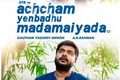 Achcham Yenbadhu Madamaiyada Movie Review - iFlickz