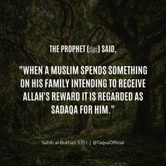 Quran Quotes Inspirational, Islamic Love Quotes, Wise Quotes, Motivational Quotes, Prophet Muhammad Quotes, Hadith Quotes, Muslim Quotes, Allah Love, Daily Wisdom