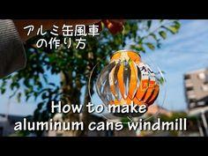 【アルミ缶工作】風車の作り方 // How to make aluminum cans windmill - YouTube