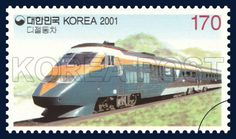 Train Series(2nd),  commemoration, train, black, 2001 02 01, 기차시리즈(두번째묶음), 2001년 02월 01일, 2140, 디젤동차, Postage  우표