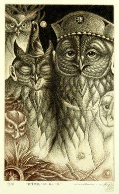 銅版画 森の一族