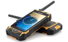 Rugged Android Phone with GPS, Walkie Talkie, Laser Light, Compass and Latest Tech Gadgets, Latest Technology Gadgets, Android Technology, Cheap Android Phones, Latest Phones, Waterproof Phone, Bug Out Bag, Facetime, Walkie Talkie