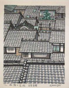 Ronin Gallery: Nishijin Roof