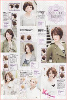 future short hairstyles