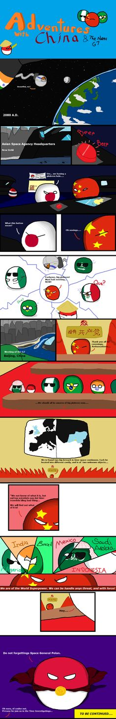 Adventures of China (