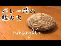 YouTube Crochet Headband Tutorial, Knitting Patterns, Crochet Patterns, Knit Crochet, Crochet Hats, Japanese Nail Art, Knitting Videos, Crochet Accessories, Lana