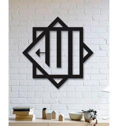 Leaf Design Islamic Metal Wall Art Home Decor Allah Word Design Islamic Metal Wall Art Home Decor Metal Flower Wall Art, Outdoor Metal Wall Art, Circle Metal Wall Art, Metal Wall Art Decor, Diy Wall Art, Modern Metal Wall Art, Diy Art, Wood Art, Art Arabe