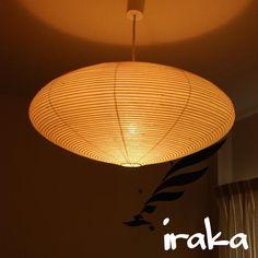 【楽天市場】イサムノグチ AKARI あかり アカリ 21A(無地) ペンダントランプ 和紙照明シェード【送料無料】【あす楽】:iraka-イラカ-