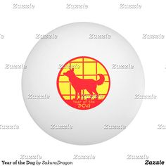Year of the Dog Ping Pong Ball #yearofthedog #zodiac #chinesenewyear #2018 #newyear