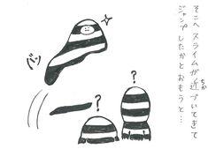 「DASTUGOKU(ダツゴク)」第7話の2コマ目(2/4)   #ダツゴク #脱獄  #モノクロ