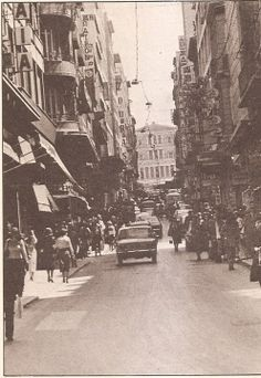 Ερμου 1979 Greece Pictures, Old Pictures, Old Photos, Vintage Photos, Greece History, The Old Days, Athens Greece, Back In The Day, Historical Photos