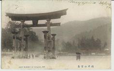 1906 Japan Postcard Miyajma with Japanese Postage by StarPower99, $3.00