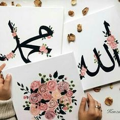 islam awesome Tagged with No tags for this image yet. Arabic Calligraphy Design, Arabic Calligraphy Art, Arabic Art, Islamic Gifts, Islamic Wall Art, Islamic Wall Decor, Islamic Posters, Islamic Phrases, Islamic Paintings