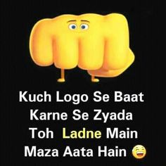 Bhut maza aata h Best Friend Quotes Funny, Funny Attitude Quotes, Besties Quotes, True Feelings Quotes, Cute Funny Quotes, Cute Love Quotes, Reality Quotes, Frienship Quotes, Real Friendship Quotes