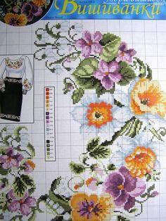 Cross Stitch Embroidery Pattern Ukrainian Man Woman Shirts Vyshyvanka 52 Variati | eBay